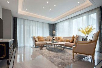 20万以上140平米四室两厅欧式风格客厅装修效果图