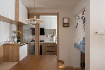 50平米公寓中式风格餐厅欣赏图