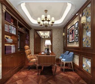 140平米四室三厅现代简约风格书房设计图
