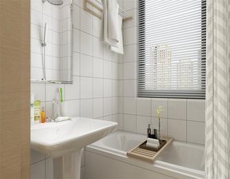 90平米公寓欧式风格卫生间装修案例