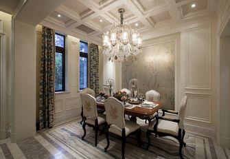 130平米复式法式风格餐厅欣赏图