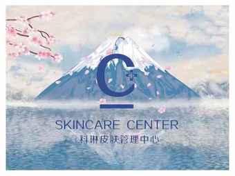 科琳日式皮膚管理センター(K11店)