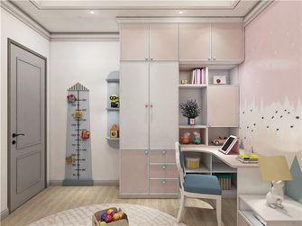 140平米三欧式风格儿童房图片