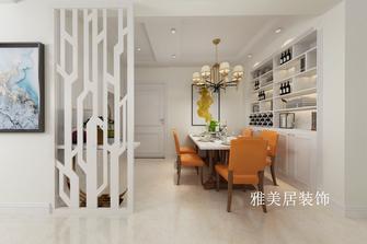 3万以下120平米三美式风格餐厅装修效果图