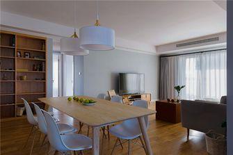 90平米三室四厅北欧风格餐厅装修效果图