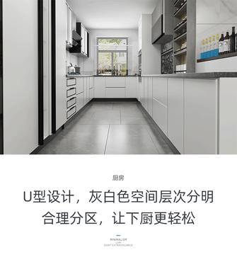 其他风格厨房装修案例