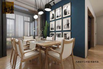 110平米三室五厅北欧风格餐厅图片大全