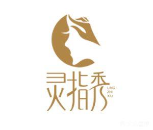 灵指秀-指尖艺术美甲沙龙(园区店)