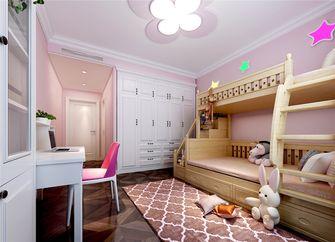 140平米四室两厅法式风格儿童房欣赏图