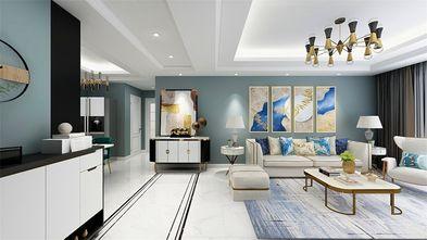 140平米三室一厅现代简约风格客厅设计图