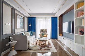 110平米三室一厅法式风格客厅装修效果图