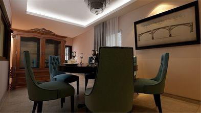 110平米一室两厅美式风格餐厅效果图