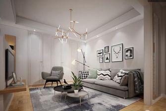 140平米北欧风格客厅家具设计图