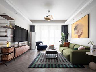 130平米四北欧风格客厅装修效果图
