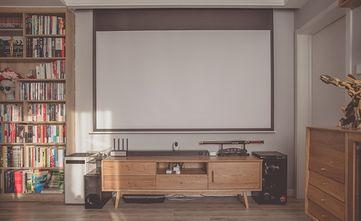 60平米公寓北欧风格影音室效果图