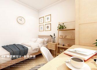 90平米三日式风格卧室装修效果图