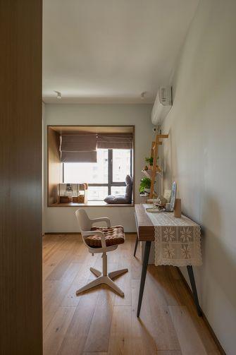 140平米三室两厅日式风格书房图片大全
