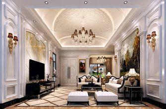 140平米别墅其他风格客厅效果图