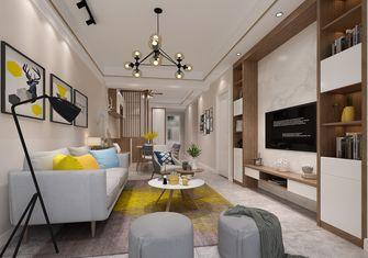 90平米三北欧风格客厅装修效果图