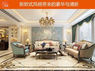 80平米一室一厅欧式风格客厅图片大全