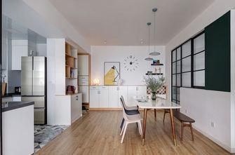 120平米三室两厅现代简约风格餐厅图片