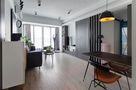 60平米一室两厅北欧风格餐厅装修效果图