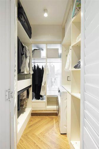 90平米三室两厅法式风格衣帽间装修图片大全