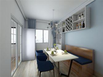 100平米三室两厅地中海风格餐厅图片