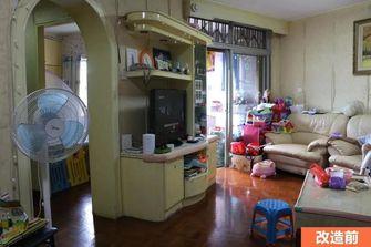 70平米三室两厅中式风格客厅装修图片大全