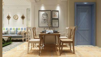 100平米三室一厅地中海风格餐厅图