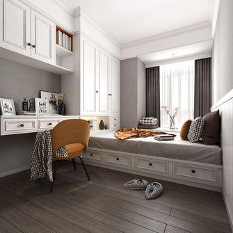 130平米四室两厅混搭风格书房装修效果图