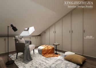 140平米四室三厅美式风格影音室欣赏图