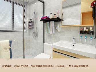 120平米三室一厅中式风格卫生间装修案例