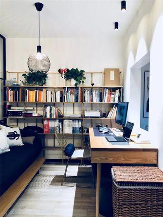 40平米小户型现代简约风格书房欣赏图