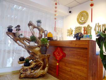 瑜趣瑜伽培训学校(一宫店)