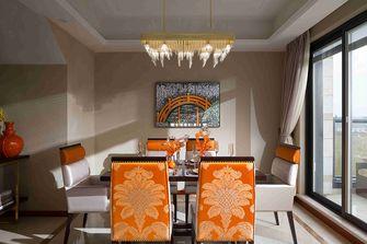 140平米三室一厅混搭风格餐厅装修图片大全
