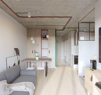 50平米公寓日式风格餐厅装修效果图