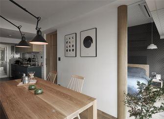 80平米三室两厅日式风格餐厅装修案例