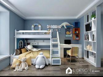 80平米现代简约风格儿童房装修图片大全