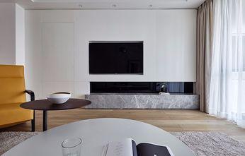 130平米四室一厅现代简约风格客厅装修案例