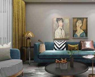 110平米三室两厅新古典风格客厅欣赏图