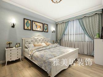 3万以下140平米复式混搭风格卧室装修效果图