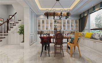 140平米四室三厅混搭风格书房欣赏图