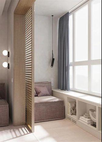 30平米小户型现代简约风格阳光房装修案例