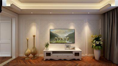 140平米三室两厅欧式风格客厅效果图
