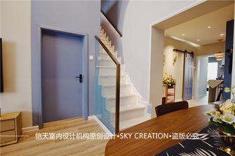 20万以上130平米复式混搭风格楼梯间装修案例