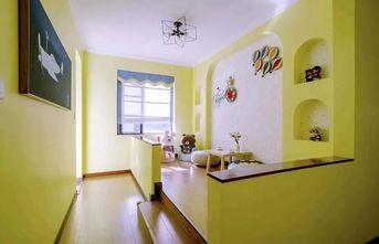 140平米四室两厅地中海风格影音室装修案例