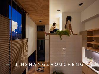 60平米一居室日式风格其他区域图