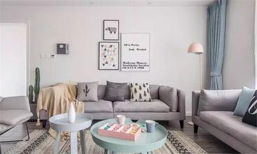 90平米三室两厅现代简约风格客厅欣赏图