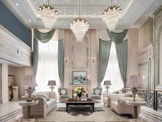 140平米四室两厅法式风格客厅设计图